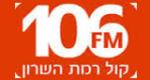 Kol Ramat Hasharon